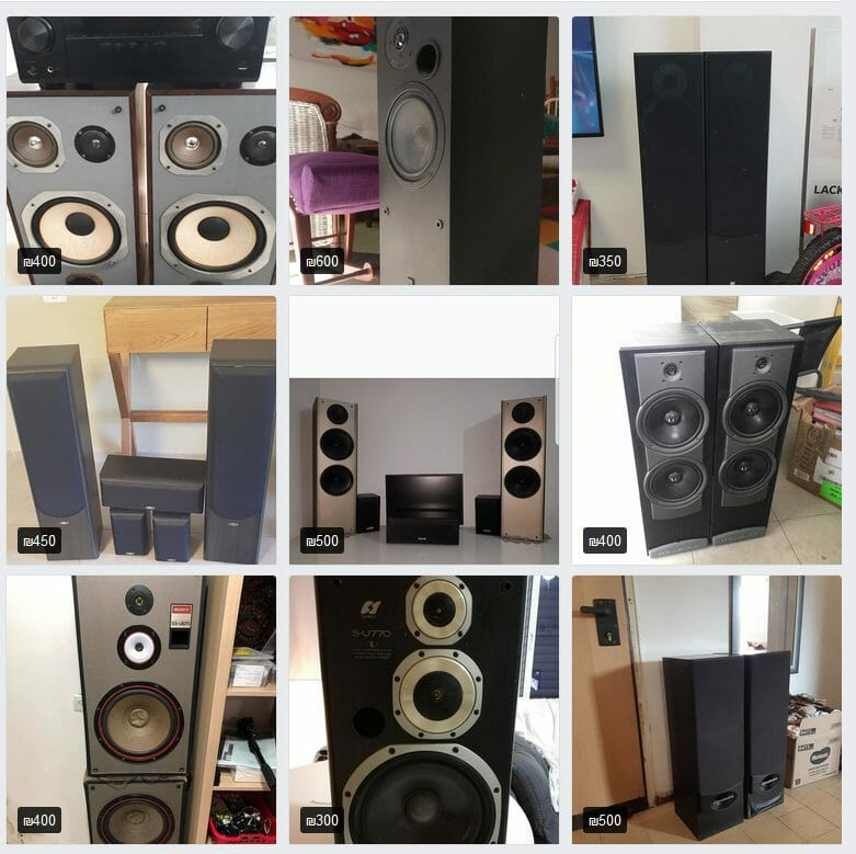 variety of second hand speakers